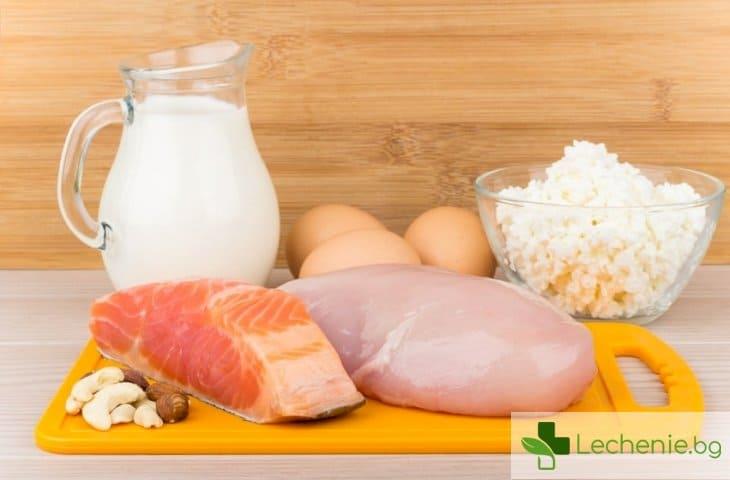 Без месо, мляко и риба за предпазване от автоимунни заболявания
