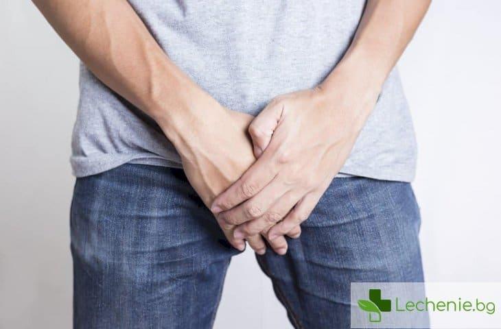 Микропения - реална или мнима