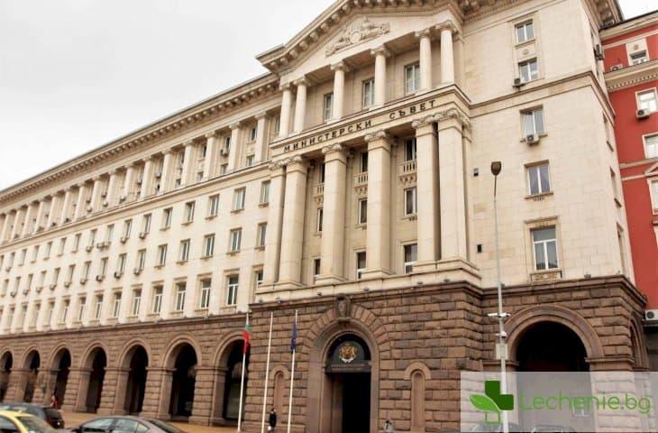 Извънредна епидемия до 14 юни обяви правителството на извънредно заседание