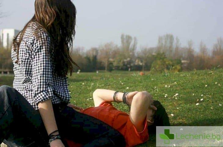 10 неща, които младите хора не знаят за секса