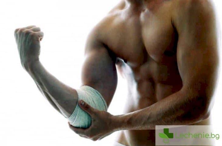 Мускулна атрофия