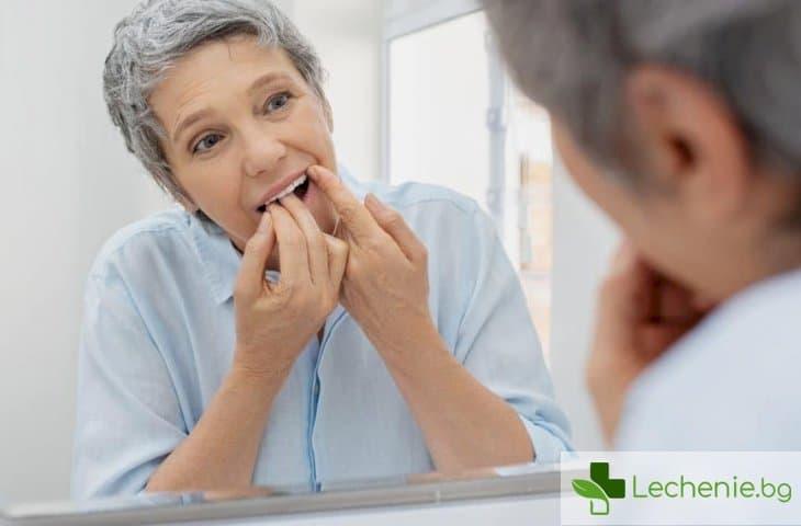 Защо зъбите се развалят след 35 години и как да противодействаме