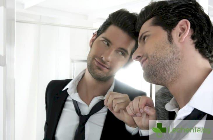 Нарцисизъм и висока самооценка – топ 3 водещи разлики