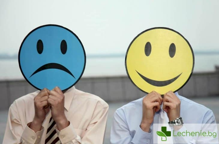 Смяна на настроението на всеки 5 минути - какви може да са причините