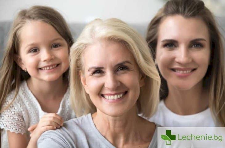 Топ 8 най-големи предимства на старостта