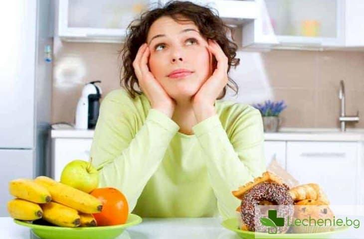 7 признака, че диетата ви не е балансирана