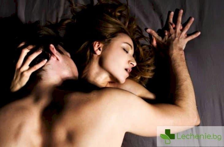 Недоспиването може да е разрушително за сексуалния живот