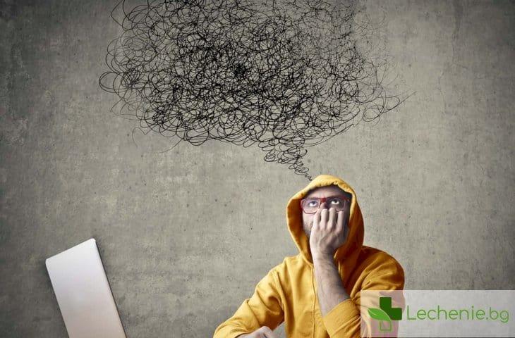 Алцхаймер застига обикновено песимисти и негативно настроени
