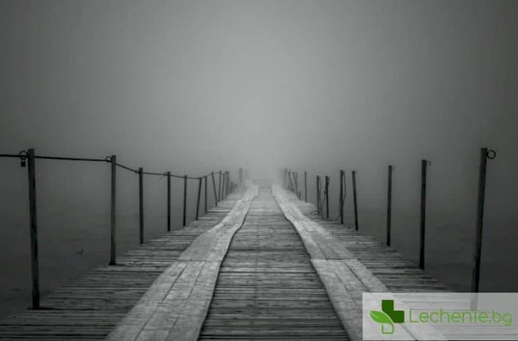 Неизвестност - как да престанем да се боим от нея
