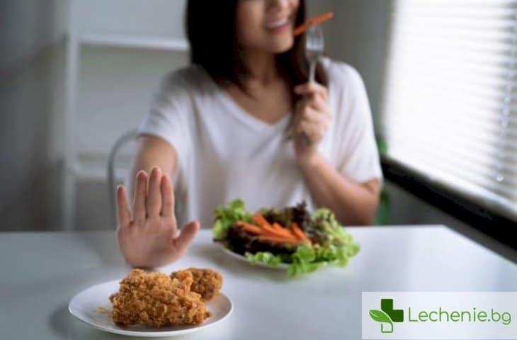 Нисковъглехидратни диети - защо спазването е толкова трудно