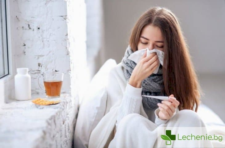 Тамифлу и Реленца - старите лекарства срещу грип неефективни и опасни