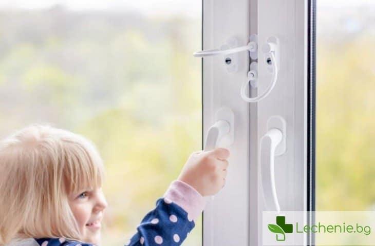 Баня или кухня - 3 най-опасни места за детето у дома