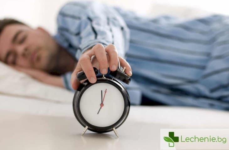 5 начина да избегнем сънливостта