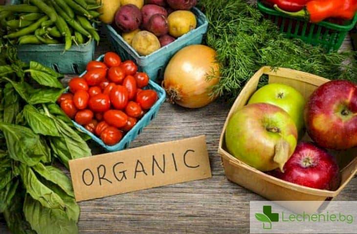 5 здравословни ползи от органичната храна