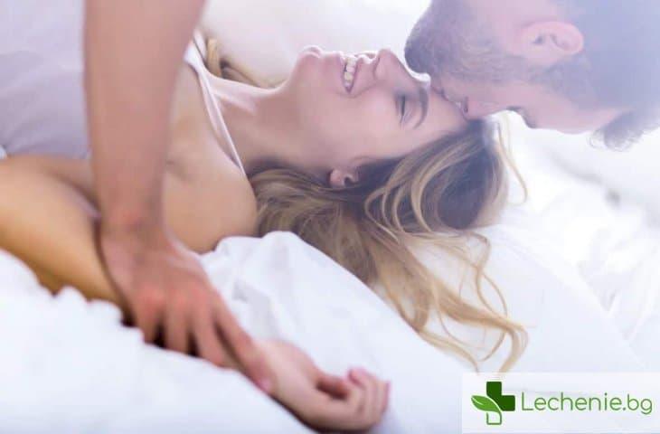 Как да постигнем оргазъм, който наистина се запомня