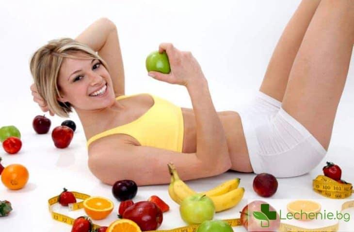 Как да балансирате хормоните си