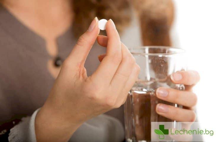 Остър бактериален синузит - пункция и антибиотици