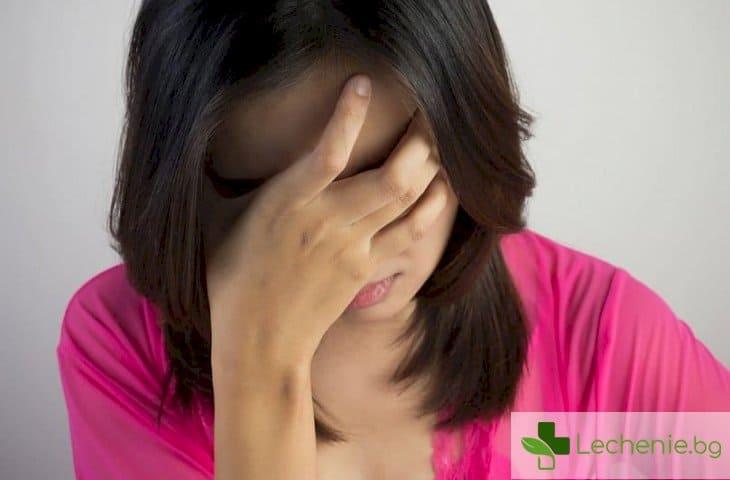 Остър серозен менингит на Армстронг - защо е най-опасен за подрастващи
