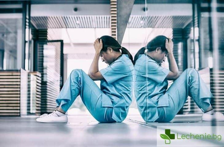 Какви са болестите, които най-често застигат медицинските сестри