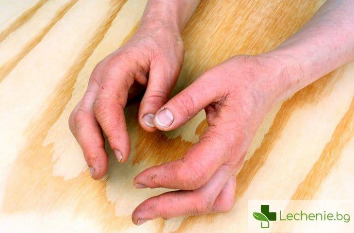 Откриха как може да се лекува ревматоиден артрит без лекарства