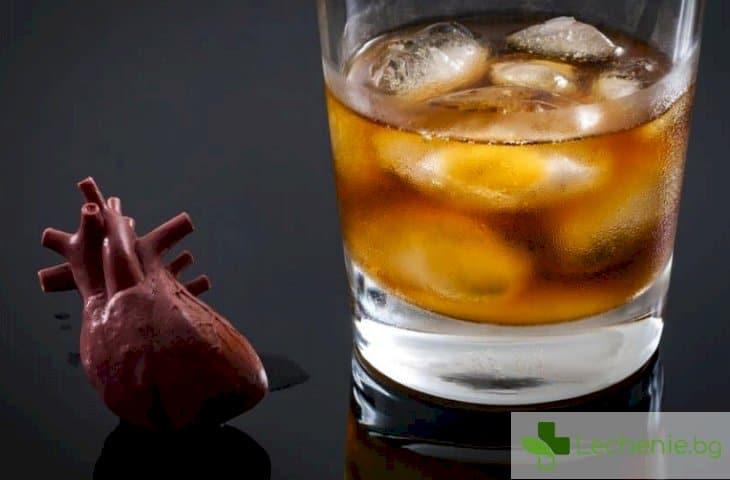 Отпускарското сърце може да пострада от стрес, алкохол и от преяждане