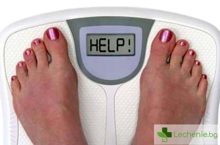 8 начина за лесно сваляне на килограми