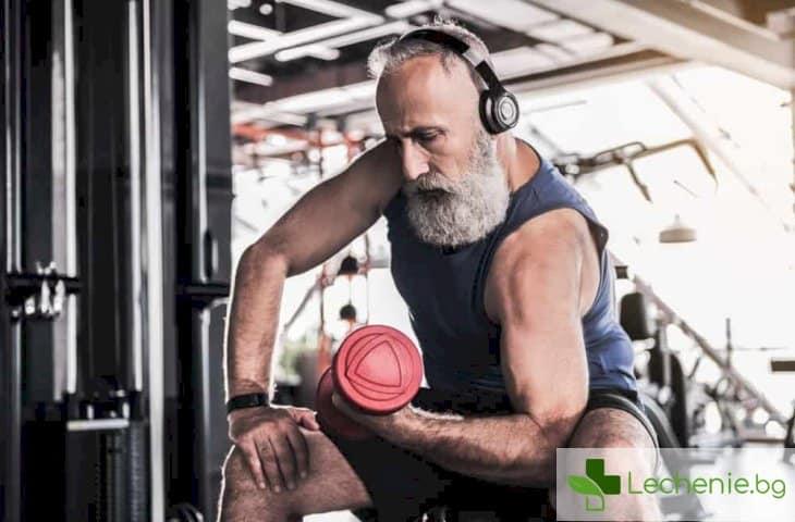 За мъжете отслабването след 45 не само вредно, но и пагубно
