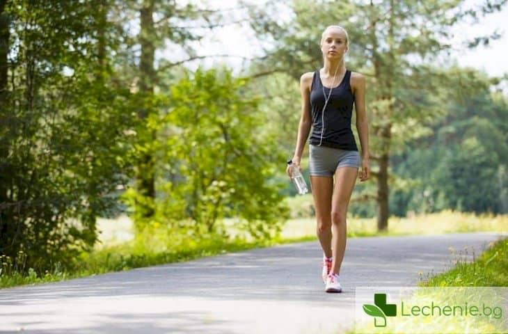 Оздравително ходене или бягане - правилният избор
