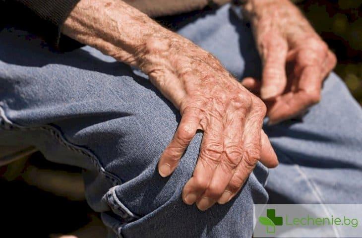 Медицинска техника за борба с болестта Паркинсон