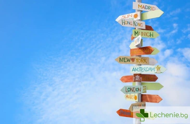 Защо и как неусетно ставаме зависими от пътешествия