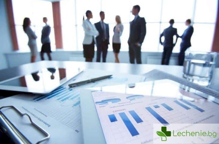 Как до пенсия да останем желани и търсени на пазара на труда