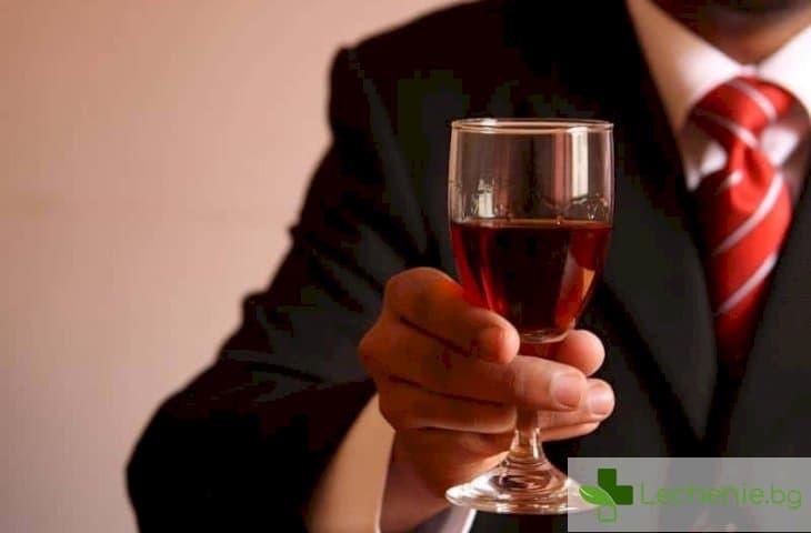 Истината, която няма да признаем: Пиенето е здравословно