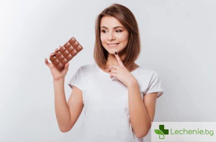 Как да престанем да ядем толкова много сладко и захар