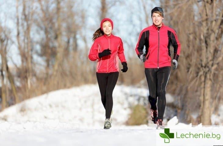Ползите от зимните тренировки