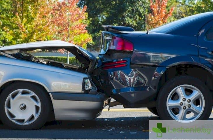 Как возенето отпред стана по-безопасно, отколкото отзад