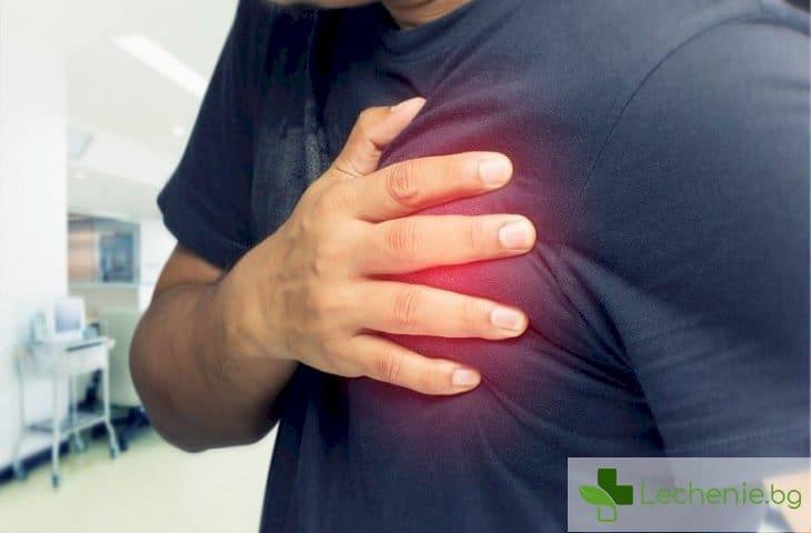 Придобити сърдечни пороци - какви са възможните опасности
