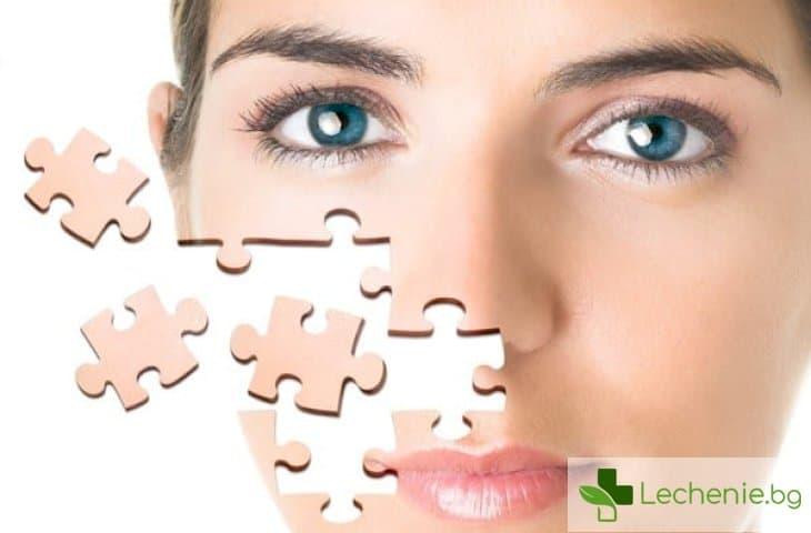5 признака, с които кожата ви сигнализира за здравословен проблем