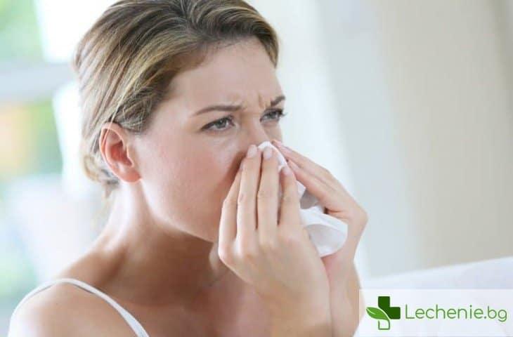 Промивки на носа - защо са необходими и при отлично здраве