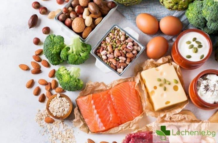 Белтъчини на вечеря – висока кръвна захар сутрин
