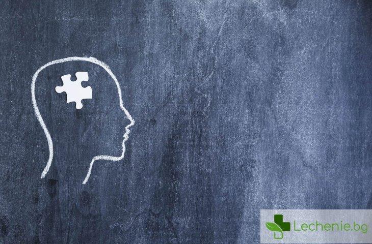 Отричане и заместване как психиката ни предпазва