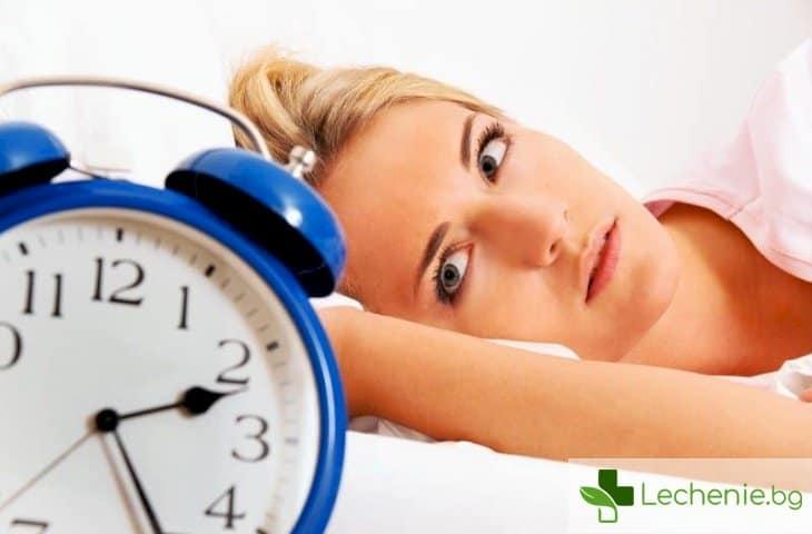 Пълноценен ли е вашият сън?