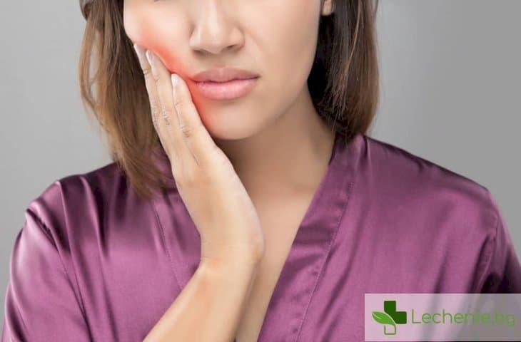 Мъртъв зъб – защо се нарича така и как да остане в устата дълги години