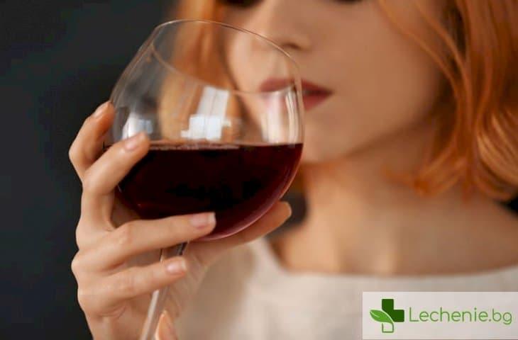 Алкохолът може да докара рак на гърдата на жените, без да го знаят