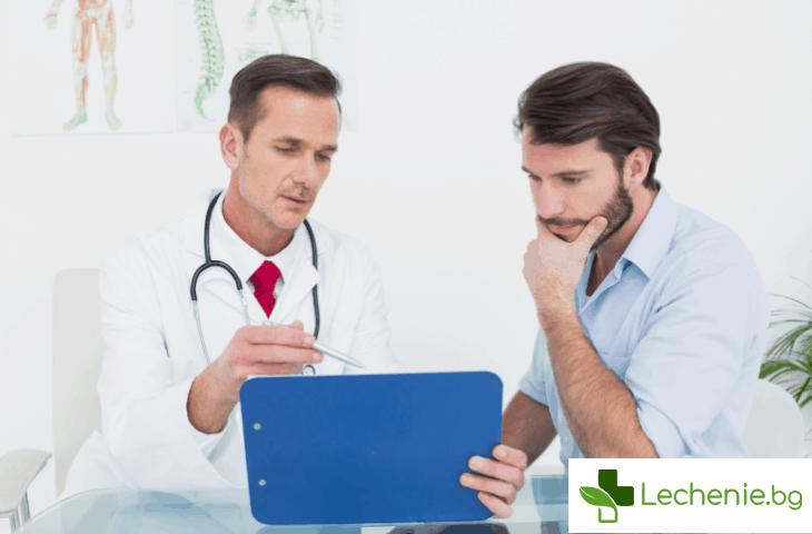 С тест за бременност е открит рак на тестисите при млад мъж
