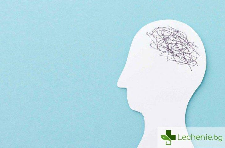 7 ранни симптома, които издават старческо оглупяване