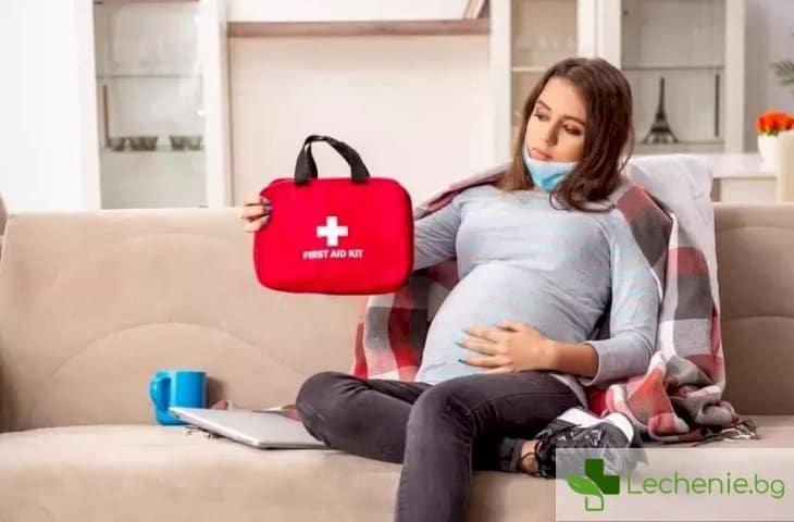 Ако раждането започне, докато сме на път - какво трябва да направим