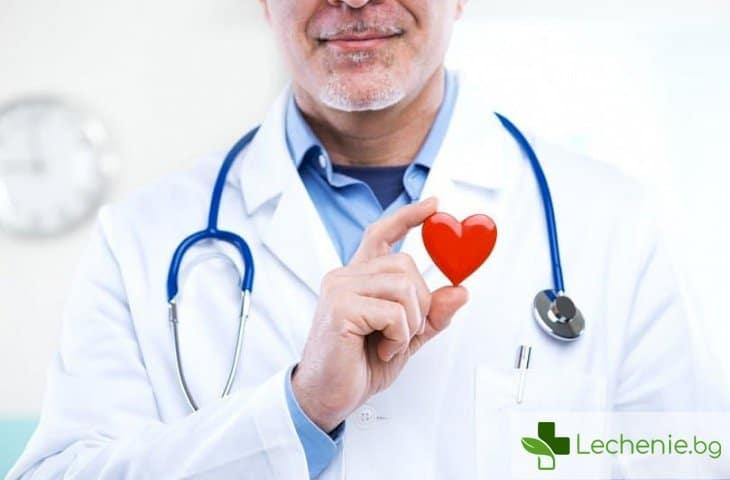Какви са разликите между мъжкото и женското сърце