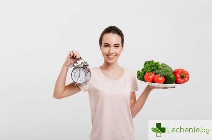 Разтоварващ ден на различни храни - реално ли е отслабване
