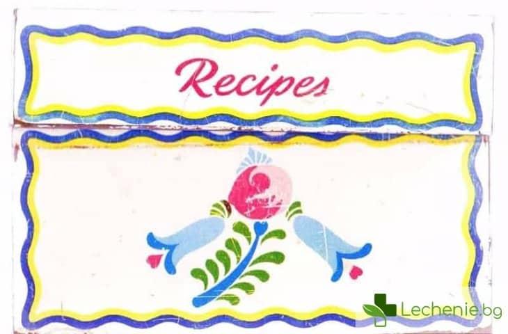 Диетични рецепти, които ще обикнете