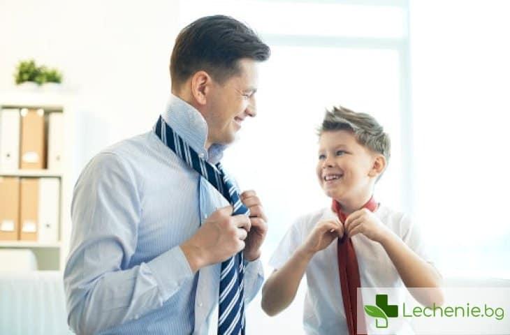 Родителството - занаят, на който никой вече не може да ни научи